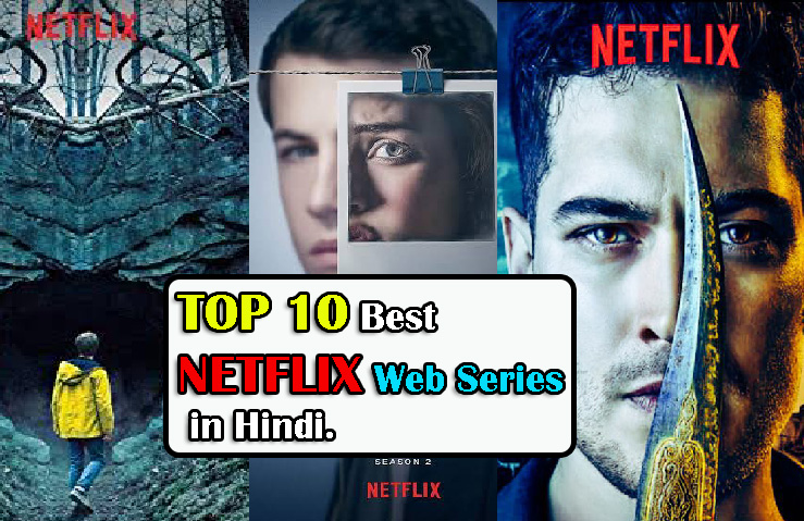 Best web series on Netflix | best Hindi series on Netflix