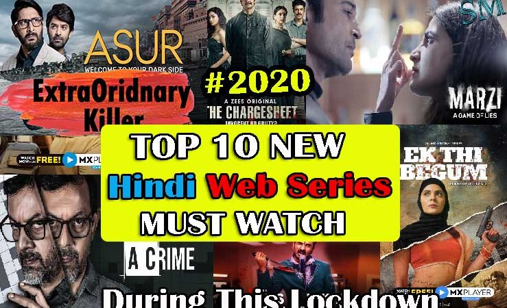 new web series , new web series india, zee5 new web series, latest web series, best web series, Indian web series, adult web series, web series 2020, latest indian web series, best web series to watch, new hindi web series,
