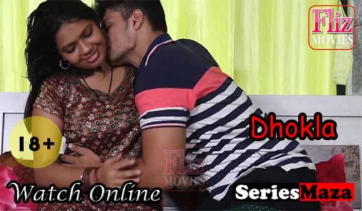 Dhokla Web Series, Dhokla Web Series Cast, Dhokla Web Series Story, Dhokla Web Series Download, Dhokla Web Series Watch Online,