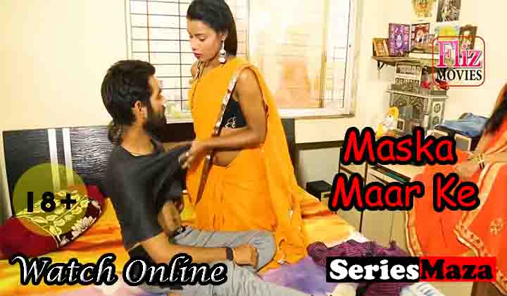 Maska Maar Ke Web Series, Maska Maar Ke Web Series Cast, Maska Maar Ke Web Series Story, Maska Maar Ke Web Series Download, Maska Maar Ke Web Series Watch Online,