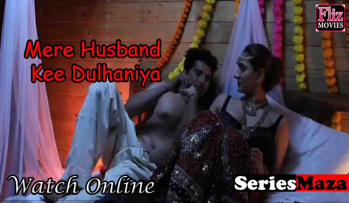 Mere Husband Kee Dulhaniya Web Series, Mere Husband Kee Dulhaniya Web Series Cast, Mere Husband Kee Dulhaniya Web Series Watch Online, Mere Husband Kee Dulhaniya Web Series Download,