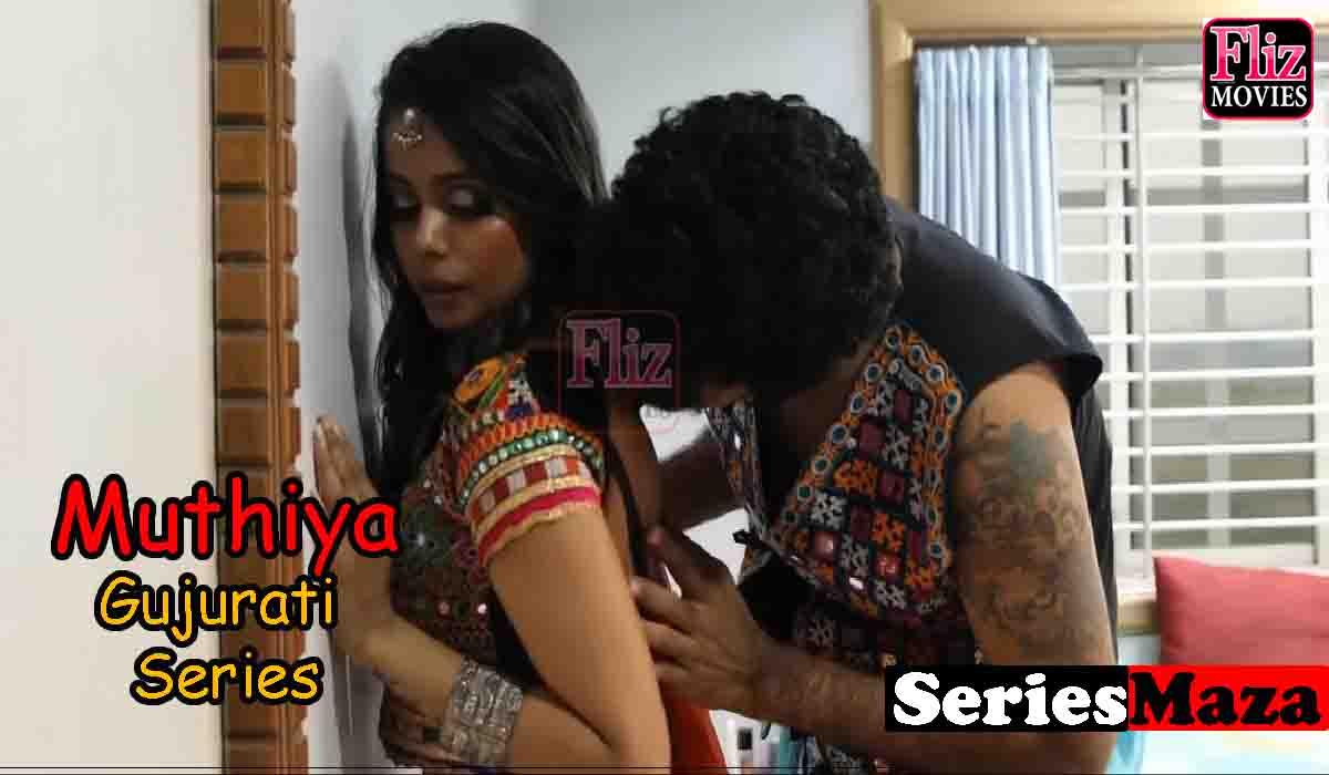Muthiya Web Series, Muthiya Web Series Cast, Muthiya Web Series Watch Online, Muthiya Web Series Download,