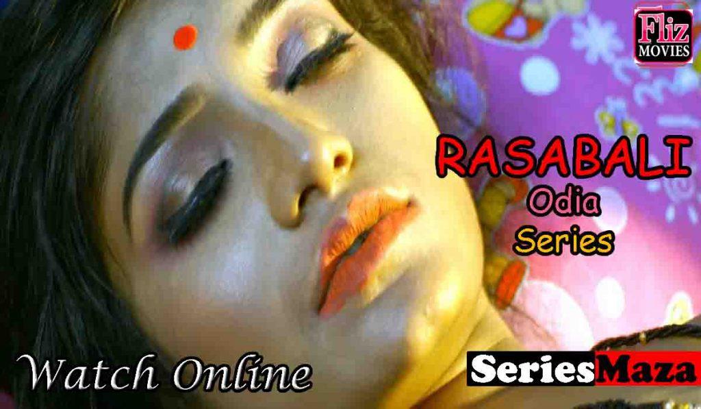 Rasabali Web Series, Rasabali Web Series Cast, Rasabali Web Series Download, Rasabali Web Series Watch Online,