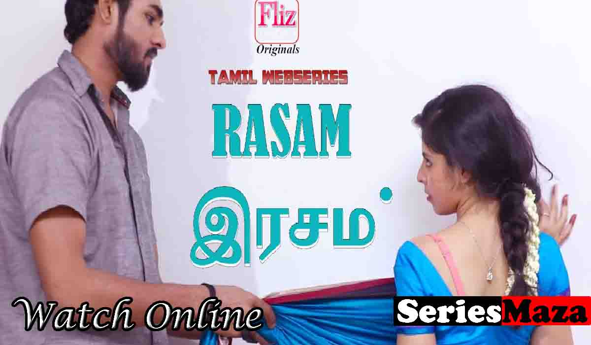 Rasam Web Series, Rasam Web Series Cast, Rasam Web Series Watch Online, Rasam Web Series Download,