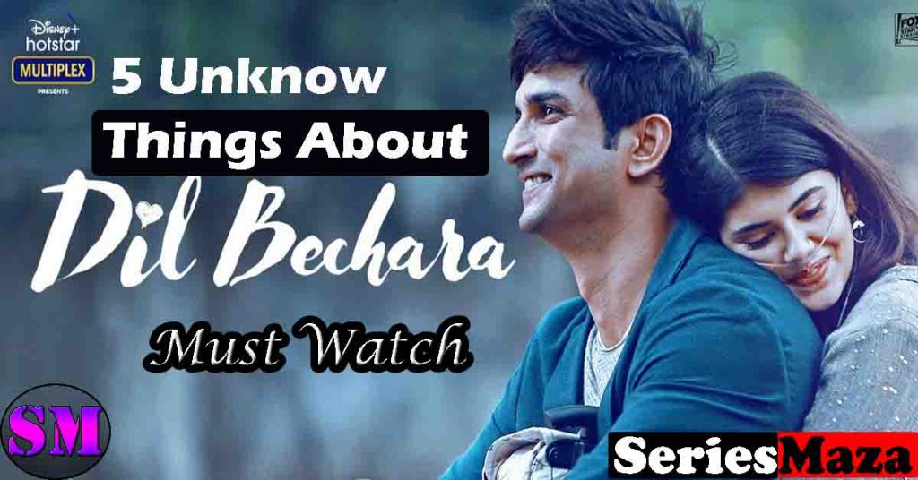dil bechara full movie, sanjana sanghi, dil bechara release date, dil bechara trailer, dil bechara songs, dil bechara box office collection, fault in our stars story, dil bechara dialogue, dil bechara collection, dil bechara imdb, sushant singh rajput full name in dil bechara,
