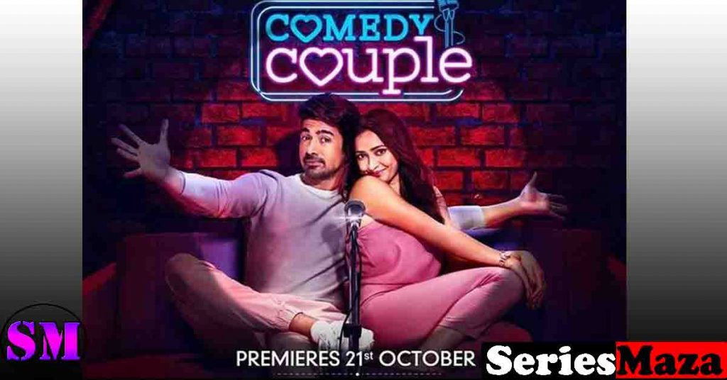 Comedy Couple Zee5 Web Series ,zee5,web series trailer,zee5 originals,latest web series 2020,zee5 original movies,hindi web series,tamil web series,bengali web series,upcoming movie trailer,zee marathi,zee marathi tv serial,zee telugu,zee telugu serial,zee bangla,zee bangla serial,zee kannada,zee kannada serial,zee tamil,comedy couple trailer,comedy couple trailer,zee5 original film trailer,saqib saleem,shweta basu prasad,pooja bedi,zohra,aadar malik,nachiket samant