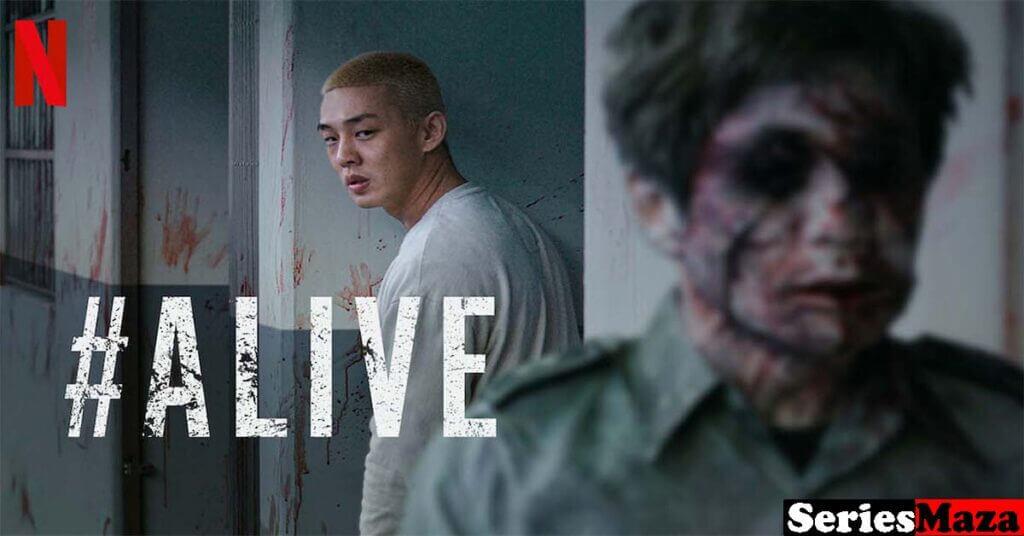 Alive Netflix Movie, Alive Netflix Movie Cast, Alive Netflix Movie Review, Alive Netflix Movie Rating, Alive movie explained, Alive imdb, Alive Netflix review, Alive plot, Alive Netflix imdb, Alive 2020 Netflix,