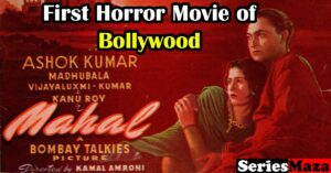 First Bollywood Horror Movie, first horror movie of Bollywood, first horror movie in Bollywood, First Bollywood Horror Movie Mahal 1949 Review, first horror movie, Bollywood Horror Movie,