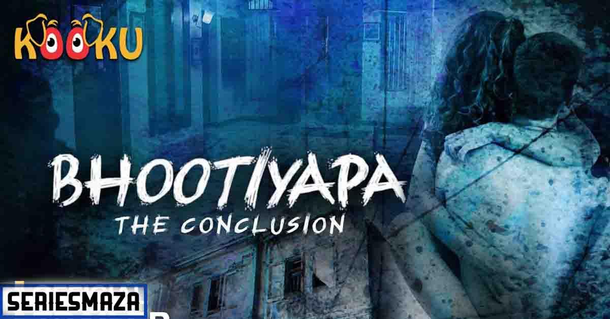 Bhootiyapa Web Series, Bhootiyapa Web Series online, Bhootiyapa Web Series kooku, Bhootiyapa Web Series Cast, Bhootiyapa Web Series Review, Bhootiyapa web series watch online free, Bhootiyapa Web Series kooku Trailer, Download Bhootiyapa Web Series, kooku web series, What is kooku, Bhootiyapa,