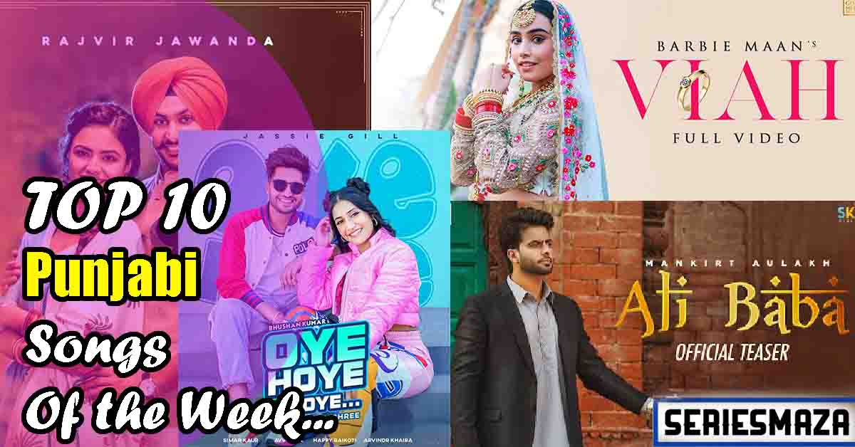 top 10 punjabi songs of the week, top punjabi songs this week, Punjabi music chart, top 10 punjabi songs of the week 2021, top 10 punjabi songs list, top 20 punjabi songs 2020 mp3 download, top 10 punjabi songs of the week 2020 mp3 download,